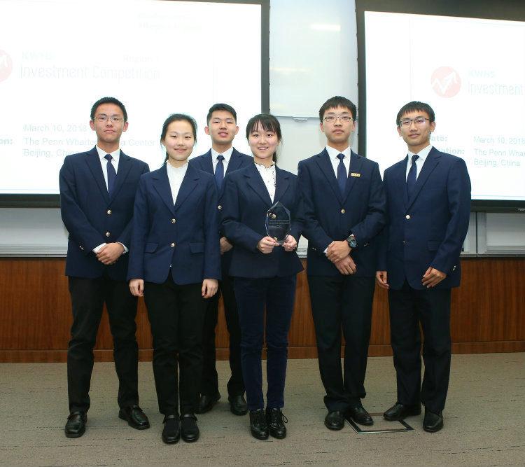 KWHS Region 1 Second Place Winner Pine Stone Capital from Beijing RDFZ