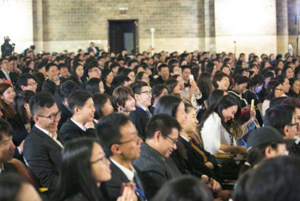 Audience at 2017 China summit