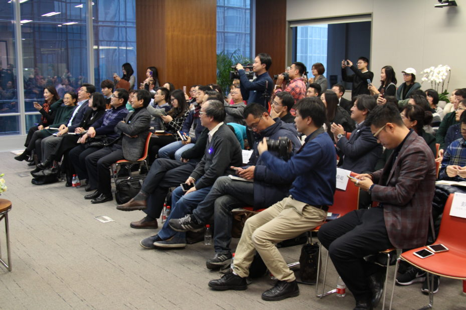 Audience at Winter Peng's book launch